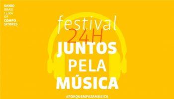 Festival-24h-Juntos-Pela-Música